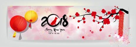 Ajuste o cartão 2018 do ano novo feliz da bandeira e o ano novo chinês do cão, fundo da flor de cerejeira fotos de stock