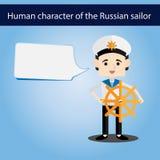 Ajuste o marinheiro europeu do caráter dos homens ilustração royalty free