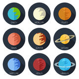 Ajuste o sistema solar dos planetas ícone liso do estilo dos desenhos animados Fotografia de Stock Royalty Free