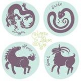 Ajuste sinais do zodíaco chinês Imagens de Stock Royalty Free