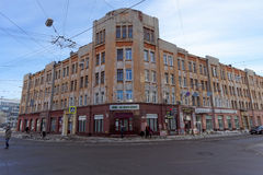 Ak hält Bank ab Nizhny Novgorod Russland Stockbild