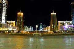 Ak Orda Presidential Palace. Kazakhstan. Astana Stock Images