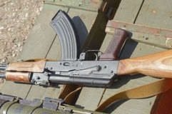 The AK rifle Royalty Free Stock Images