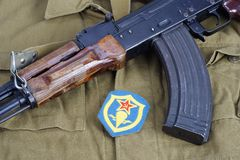 AK47 with Soviet Army Airborne forces shoulder patch Stock Photography