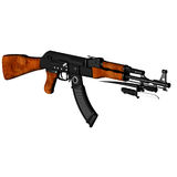 AK47 - Kalashnikov. Illustration from online game In Nomine Credimus Stock Images