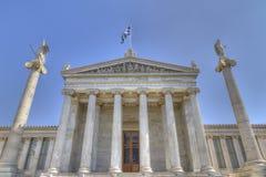 akademi athens greece Fotografering för Bildbyråer