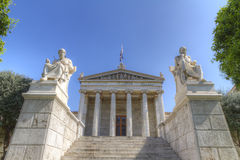akademi athens greece Arkivfoton