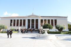 Akademi av konst, nationellt arkiv, bank av Grekland, Aten, Greec Arkivbild
