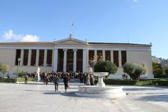 Akademi av konst, nationellt arkiv, bank av Grekland, Aten, Greec Arkivfoto