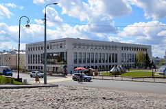 Akademi av vetenskaper av Tatarstan arkivfoton