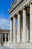 Akademi av vetenskaper i staden av Aten arkivbild