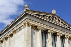 Akademi av vetenskaper i staden av Aten royaltyfri fotografi