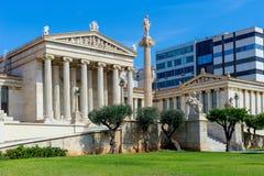 Akademi av vetenskaper i staden av Aten arkivfoto