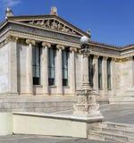 Akademi av vetenskaper i staden av Aten royaltyfri foto
