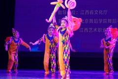 Akademi för dans för Peking för munterhetpark- som graderar för barn` s för prov den utstående utställningen Jiangxi för prestati Royaltyfri Fotografi
