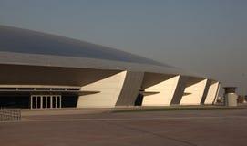 akademia aspiruje Doha kopułę obraz royalty free