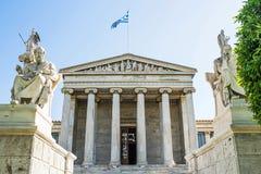 akademia Athens obrazy royalty free