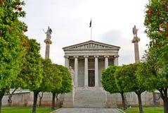 akademia Athens zdjęcia stock