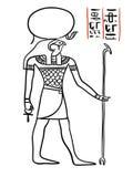 Akademia Królewska egipcjanina bóg Zdjęcia Stock