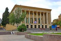 Akademicki dramata teatr w Baku obrazy stock