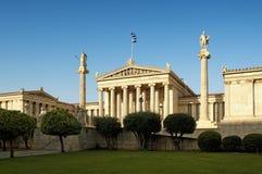 Akademie von Athen stockbilder
