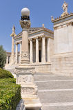 Akademie von Athen Lizenzfreie Stockfotografie