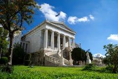 Akademie von Athen stockfotografie