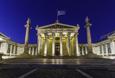 Akademie von Athen, Griechenland Stockbild