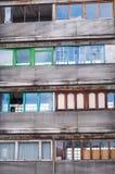 akademii architektury Riga nauki sowieckie Obrazy Stock