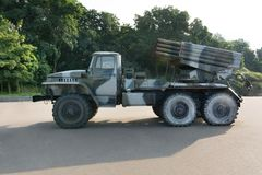 Akademiker ` för akademiker ` för raketgevär BM-21, Royaltyfria Foton