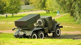 Akademiker Multipel-lansering Rocket System stock video