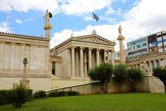 Akademin av Aten, Grekland royaltyfri fotografi