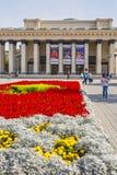 Akademisches Theater Nowosibirsk-Staates der Oper und des Balletts Novosibi Stockfoto