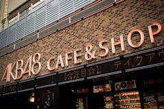 AKB48 καφές και κατάστημα στην Ιαπωνία Στοκ Εικόνες