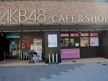 AKB48 Cafe & Shop in Akihabra, Tokyo -- The Largest Band in the World, AKB48, Japan's Most Popular Band, Performs Daily in Akihabr Royalty Free Stock Photo
