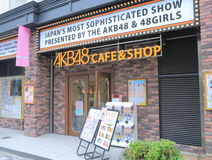 Japanese idol group AKB48 Cafe and shop Stock Photo