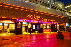 AKB48 OFFICIAL CAFE & SHOP. TOKYO, JAPAN - NOVEMBER 25 2015: The AKB48 OFFICIAL CAFE & SHOP features a vast array of items from AKB48-Japan`s most popular Royalty Free Stock Images