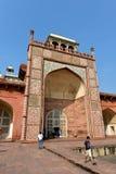Akbar坟茔极大,阿格拉 免版税库存照片