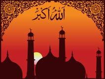 akbar allah arabisk calligraphy islamiskt o Royaltyfri Bild
