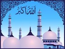akbar allah arabisk calligraphy islamiskt o Arkivbild