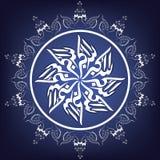 akbar allahu Ελεύθερη απεικόνιση δικαιώματος