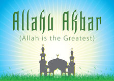 akbar allahu Στοκ εικόνα με δικαίωμα ελεύθερης χρήσης
