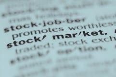 akcje rynku fotografia royalty free