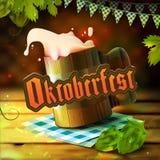 Akcyjny wektorowy ilustracyjny Oktoberfest piwa festiwal Realistyczny drewniany stary piwnego kubka słód, chmiel pint Rozlewać pi Fotografia Royalty Free
