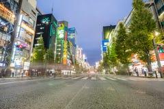 Akiba Stock Photo