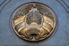 Żakiet ręki republika Białoruś w Kwietniu 2017 Zdjęcia Royalty Free