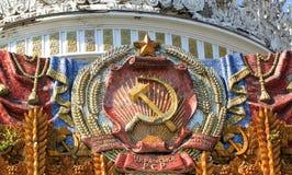 Żakiet ręki sowieci - zjednoczenie Fotografia Royalty Free