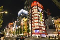 Akihabara στοκ εικόνα