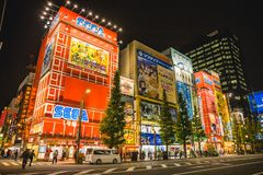 Akihabara στοκ φωτογραφία με δικαίωμα ελεύθερης χρήσης