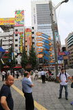 Akihabara Τόκιο, Ιαπωνία Στοκ εικόνες με δικαίωμα ελεύθερης χρήσης
